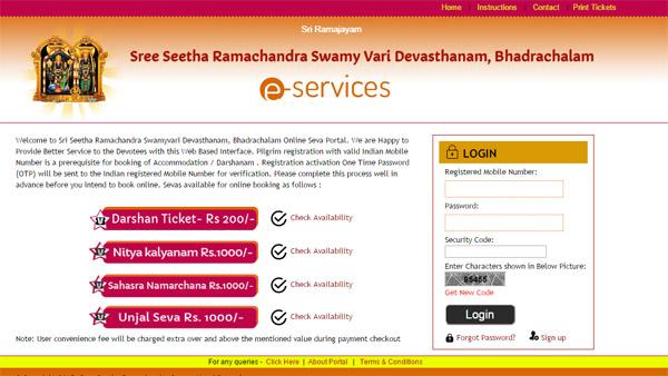 Bhadrachalam Sitarama Online Darshan Tickets To Be Opened From Tomorrow