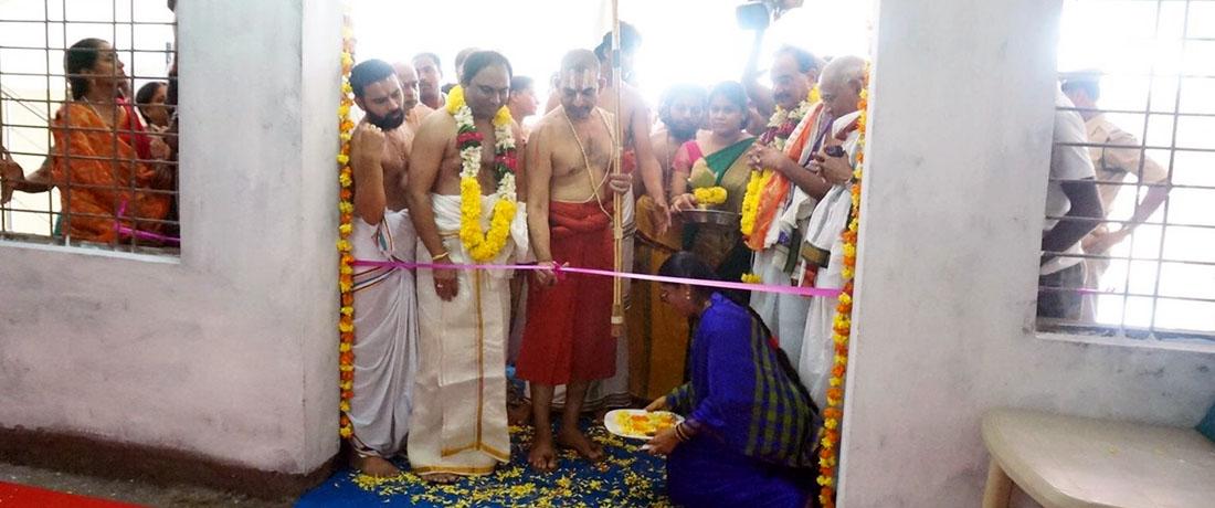 Jai Sri Ram! Welcome to Srinidhi
